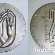 Medallas históricas: MEDALLA EN BRONCE MUTUALIDAD GENERAL DE PREVISION DE LA ABOGACIA 25 AÑOS - MEDALLA-002. Lote 134758126