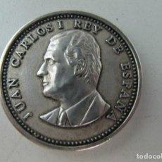 Medallas históricas: MEDALLA JUAN CARLOS I REY DE ESPAÑA. DE PRINCIPIOS DE SU REINADO. . Lote 135886134