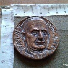 Medallas históricas: PAPA PABLO VI - MEDALLA CONMEMORATIVA DEL CONCILIO ECUMENICO VATICANO II - SEGUNDO. Lote 139013250