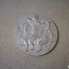 Medallas históricas: MEDALLA DE BULGARIA. Lote 139244196