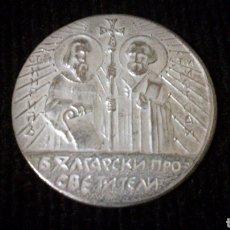 Medallas históricas: MEDALLA DE BULGARIA. Lote 139244261