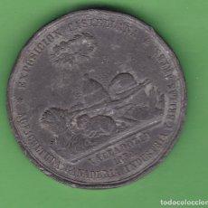 Medallas históricas: MEDALLA ESPAÑA EXPOSICION CASTELLANA EN VALLADOLID 1859 46MM 47GR. Lote 140851962
