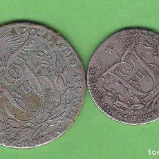 Medallas históricas: LOTE 2 MEDALLAS PROCLAMACION FERNANDO VII 1808 20MM- 3 GR , Y 25MM-5´7 GR. Lote 140855894