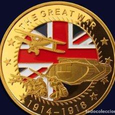 Medallas históricas: MONEDA ESPECIAL CONMEMORATIVA A LOS CAIDOS EN LA PRIMERA GUERRA MUNDIAL. Lote 140898902