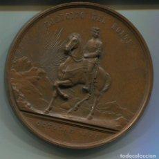 Medallas históricas: MEDALLA ALFONSO XIII. CONMEMORACIÓN AL EJERCITO DEL NORTE, 1878. 179,5 GRAMOS. 70 MM. DIÁMETRO. Lote 141462786