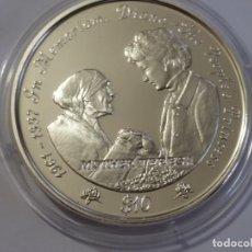Medallas históricas: SIERRA LEONA -MONEDA- 10 DOLARES 1997 PLATA ( 28,40 GR. ) SC UNC ( K036 ). Lote 144528338