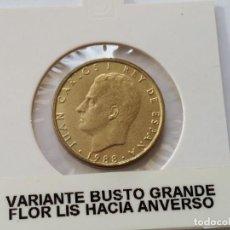 Medallas históricas: ESPAÑA -ERROR- VARIANTE- 100 PESETAS 1988 SC UNC ( K052 ). Lote 144705886