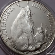 Medallas históricas: BULGARIA -MONEDA- 25 LEVA 1990 PLATA ( 23,30 GR. ) SC UNC ( K081 ). Lote 145185110