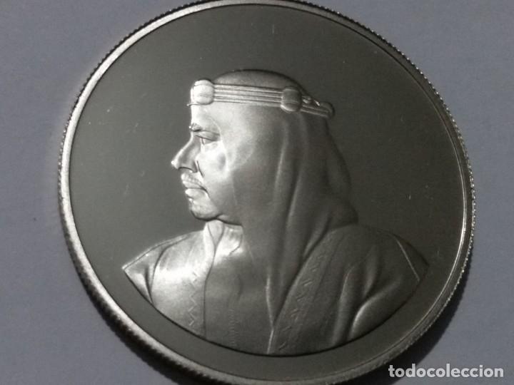 BAHREIN -MONEDA- 5 DINARES 1986 PLATA (19,40 GR. ) ) SC UNC ( K122 ) (Numismática - Medallería - Histórica)