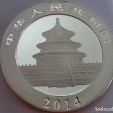 Medallas históricas: CHINA -MONEDA- 10 YUAN 2014 PLATA 1 ONZA SC UNC ( M071 ). Lote 147612502