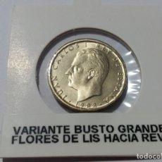 Medallas históricas: ESPAÑA -MONEDA- ERROR-VARIANTE 100 PESETAS 1988 ( H063 ). Lote 147630818