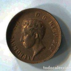 Medallas históricas: PEQUEÑA MEDALLA ALFONSO XIII. CONMEMORACIÓN DE LA MAYORIA DE EDAD. 17 MAYO 1902. 13 MM. DIÁMETRO. Lote 147634118