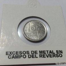 Medallas históricas: ESPAÑA -MONEDA-ERROR 10 PESETAS 1993 SC UNC ( H067 ). Lote 147737730