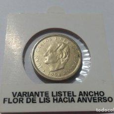 Medallas históricas: ESPAÑA -MONEDA-ERROR-VARIANTE 100 PESETAS 1994 SC UNC ( H072 ). Lote 147742982