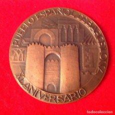 Medallas históricas: MEDALLA DE BRONCE DEL PUEBLO ESPAÑOL DE BARCELONA EN SU XL ANIVERSARIO, 1970, DÍA DE LOS ALCALDES.. Lote 148202186