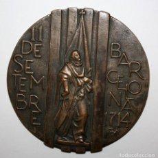 Medallas históricas: GRAN MEDALLON EN BRONCE DE LA DIADA NACIONAL 1976. SERIE DE SOLO 75 EJEMPLARES. NUMERADO Y FIRMADO. Lote 148564478