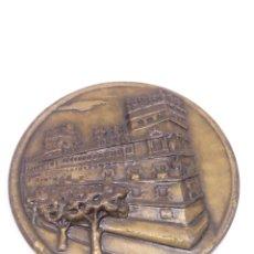 Medallas históricas: MEDALLA DE COBRE DE IBERIA COLECCION. Lote 154227348
