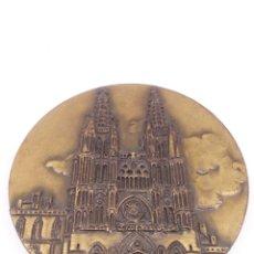 Medallas históricas: MEDALLA COBRE DE CATEDRAL. Lote 151191565