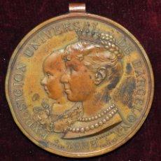 Medallas históricas: MEDALLA EXPOSICIÓN UNIVERSAL DE BARCELONA-1888-ALFONSO XIII Y LA REINA REGENTE.. Lote 149903698