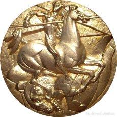 Medallas históricas: ESPAÑA. MEDALLA F.N.M.T. PREMIO SAN JORGE. ZARAGOZA. BRONCE PLATEADO. Lote 150290058