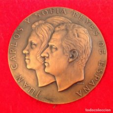 Medallas históricas: MEDALLA DE BRONCE DE JUAN CARLOS Y SOFÍA REYES DE ESPAÑA, 22 NOVIEMBRE 1975, 8 CM. DE DIAMETRO.. Lote 150793130
