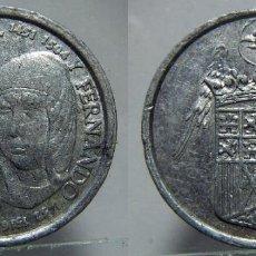 Medallas históricas: MEDALLA DE REYES CATOLICOS ALUMINIO. Lote 151531006