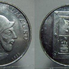 Medallas históricas: MEDALLA DE DIEGO DE ALMAGRO ALUMINIO. Lote 151535794