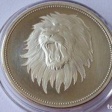 Medallas históricas: YEMEN - MONEDA - 2 RIYALS 1969 PLATA SC UNC ( P058 ). Lote 152541790