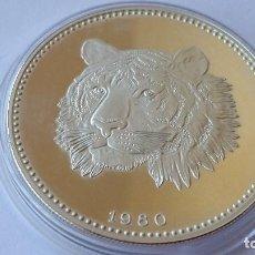 Medallas históricas: GUINEA - MONEDA - 200 EKUELE 1980 PLATA SC UNC ( P085 ). Lote 152783986