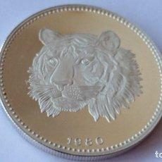 Medallas históricas: GUINEA - MONEDA - 2000 EKUELE 1980 PLATA SC UNC ( P088 ). Lote 152792018