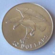 Medallas históricas: SINGAPUR - M0NEDA- 10 DOLARES 1974 PLATA SC UNC ( P104 ). Lote 152917678