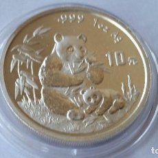 Medallas históricas: CHINA - M0NEDA- 10 YUAN 1996 PLATA SC UNC ( P112 ). Lote 152926666