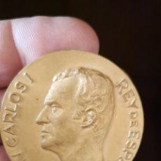 Medallas históricas: MONEDA CONMEMORATIVA JUAN CARLOS PRIMERO REY DE ESPAÑA PRIMERA VISITA REAL A TARRAGONA 1976. Lote 153200986