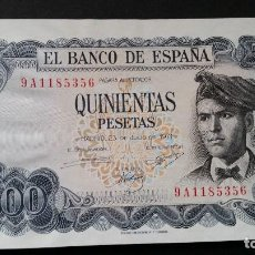 Medallas históricas: ESPAÑA - BILLETE - 500 PESETAS 1971 (SERIE ESPECIAL 9A ) SC UNC ( T005 ). Lote 153351754