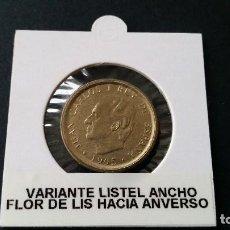 Medallas históricas: ESPAÑA - MONEDA - ERROR- VARIANTE- 100 PESETAS 1995 SC UNC ( P160 ). Lote 153972230