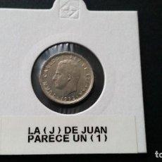 Medallas históricas: ESPAÑA - MONEDA - ERROR- 10 PESETAS 1992 SC UNC ( P163 ). Lote 153979418