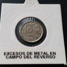 Historical Medals - ESPAÑA - MONEDA - ERROR- 10 PESETAS 1993 SC UNC ( P164 ) - 153984806