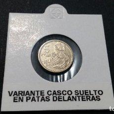 Medallas históricas: ESPAÑA - MONEDA - ERROR- VARIANTE- 5 PESETAS 1997 SC UNC ( P166 ). Lote 154008874