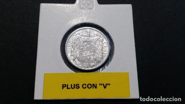 ESPAÑA - MONEDA - ERROR- VARIANTE- 10 CENTIMOS 1941 SC UNC ( P167 ) (Numismática - Medallería - Histórica)