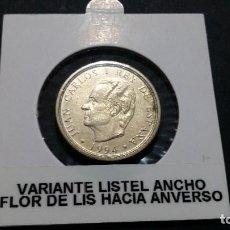 Medallas históricas: ESPAÑA - MONEDA - ERROR- VARIANTE- 100 PESETAS 1994 SC UNC ( P169 ). Lote 154012054