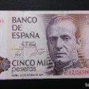 Medallas históricas: ESPAÑA - BILLETE - 5000 PESETAS 1979 ( SERIE 3T ) SC UNC ( T026 ). Lote 154019406