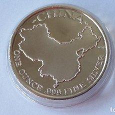 Medallas históricas: CHINA - MONEDA - 1 ONZA PLATA SC UNC ( K077 ). Lote 154986058