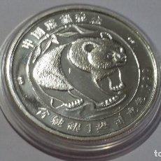 Medallas históricas: CHINA - MONEDA - UNA ONZA PLATA SC UNC ( P246 ). Lote 155147742