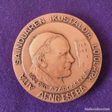 Medallas históricas: MEDALLA. AZPEITIA. JUAN PABLO II. 1982. LOIOLA. GUIPUZCOA. EXPOSICION FILATÉLICA. COBRE. . Lote 155493306