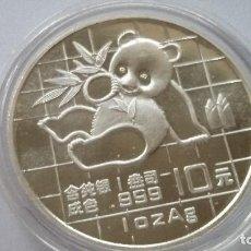 Medallas históricas: CHINA - MONEDA- 10 YUAN 1989 PLATA SC UNC ( P 278 ). Lote 156541950