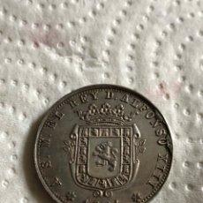Medallas históricas: RARA MEDALLA DE PLATA A LA DIPUTACIÓN DE CORDOBA ALFONSO XIII. Lote 158023396