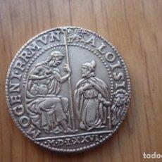 Medallas históricas: MEDALLA REPRODUCCIÓN DE MONEDA, REPUBLICA DE VENECIA. PLATA.. Lote 158894102