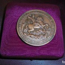 Medallas históricas: ALCOY - ANTIGUA MEDALLA DE BRONCE - VII CENTENARIO PATRONAZGO DE SAN JORGE 1276 ALCOY 1976 - 5,5 CM . Lote 159405534