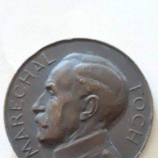 Medallas históricas: VOICI UNE MÉDAILLE COMMÉMORATIVE DES OFFICIERS DE RÉSERVE DE LA 18ÈMERÉGION À BAGNÈRES DE BIGORRE. Lote 159770670