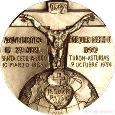 Medallas históricas: MEDALLA BEATIFICACIÓN INOCENCIO CANOURA ARNAU. MISIONERO Y MÁRTIR PASIONISTA. 1.990. C/CAJA. Lote 160039382